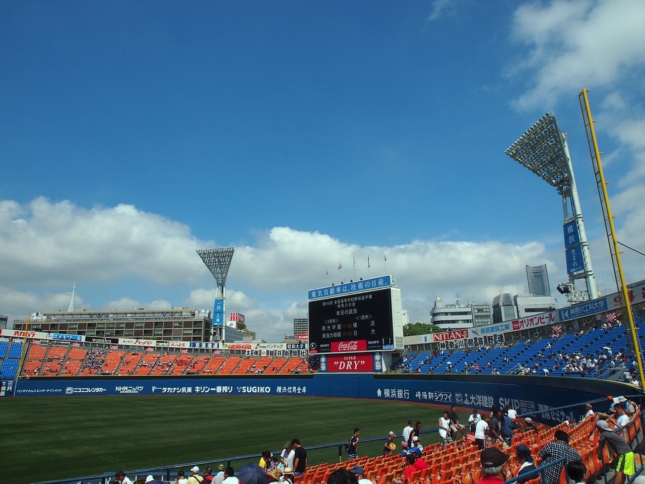 高校野球神奈川大会170728-03