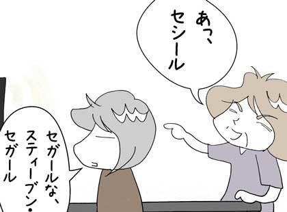 モノボケ4