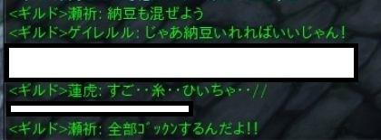 せつこひY10