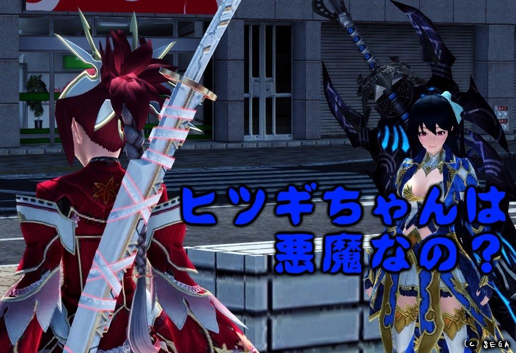 blog195_13.jpg