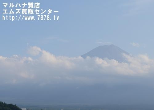 富士山 マルハナ質店エムズ買取センター