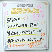 04kurosawa_tomoyosanR.jpg