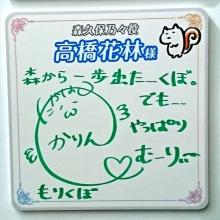 17takahashi_karinsanR.jpg
