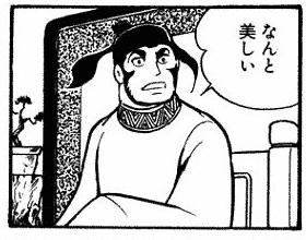 utukusii (2)