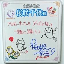 20osaki_chiyosanR.jpg