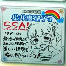 23matsui_erikosanR.jpg