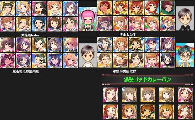 7torisoku_2011R.jpg