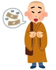 money_nise_souryo0711.jpg