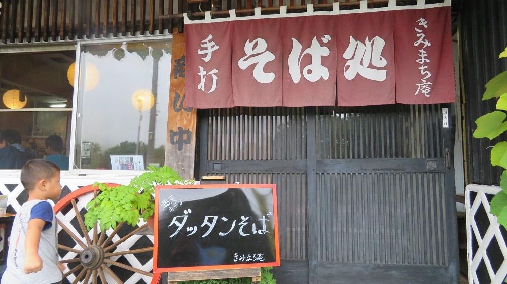 4君待庵IMG_2174