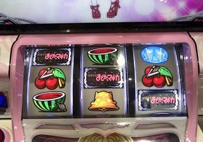 center_cherry10.jpg