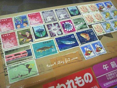 謎な郵便物 1