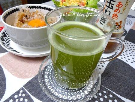なんとなく07-17 7月17日 3分クッキング と エストロゲンと緑茶の恐ろしい話 4