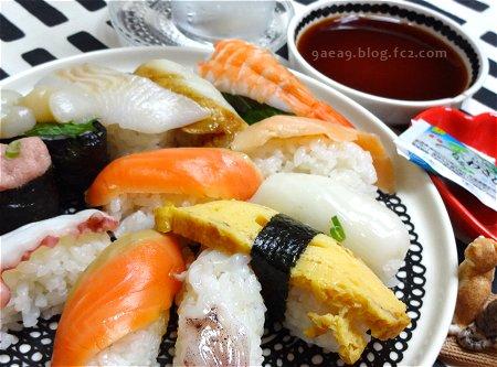 半額 249円お寿司