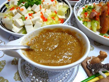 なんとなく08-10 8月10日 オメガ3亜麻仁油味噌で頂く豆腐サラダ 3