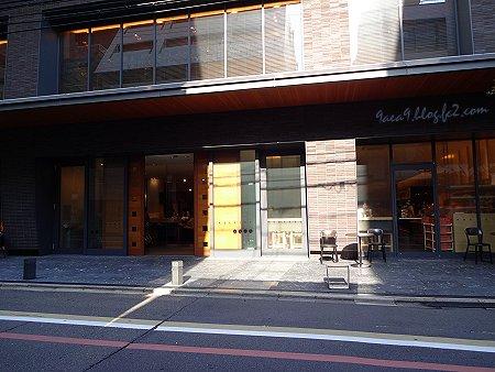 野菜のプロ集団、京都八百一の高級スーパー1