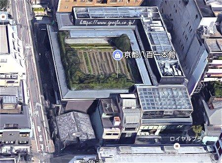 野菜のプロ集団、京都八百一の高級スーパー2