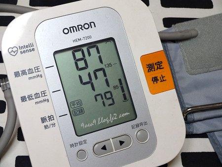 寝る前の血圧も低い