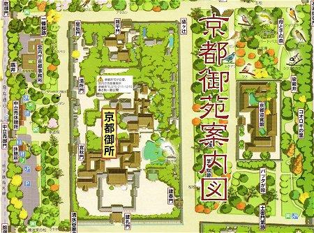 京都御苑案内図 の 一部