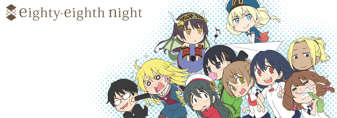 eighty-eighth night | Amarotamaoro web site