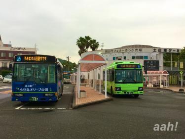 小豆島ではバスにお世話になる。