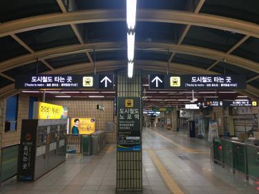 始発の時間帯に電車乗りにやってきたのは韓国では、そう初めて。