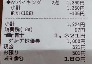 P_083633_vHDR_Auto (4)