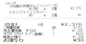 P_112753_vHDR_Auto (2)