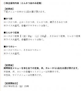 無題903-1