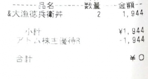 P 111824_vHDR_Auto (3)