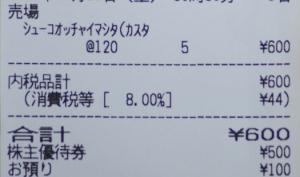 IMGP2328.jpg