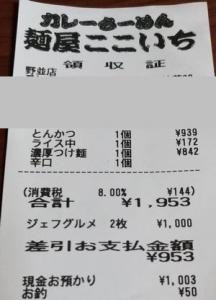 P_205927.jpg