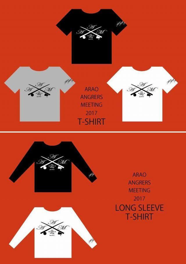 t-shirt_2017.jpg
