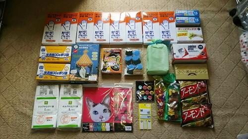 支援物資(Y.Nさま)2