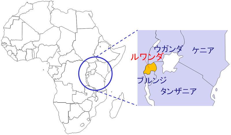 周囲をケニア、タンザニア、ウガンダ、コンゴ民主共和国といった国々が取り巻いている。