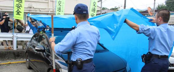 神奈川県相模原市緑区 2016年7月26日