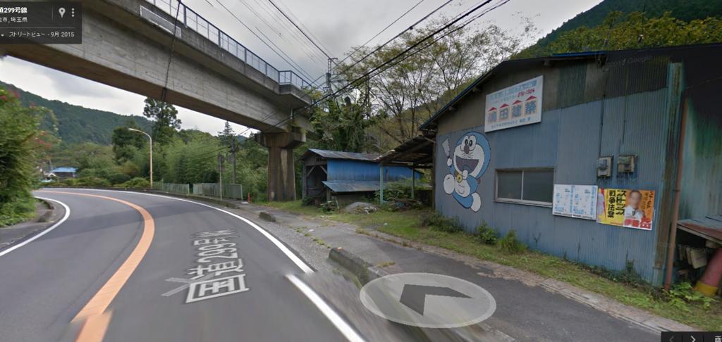西吾野駅からどこまで行けばこのドラえもんの絵があるのか、暇な人は探してみてください。