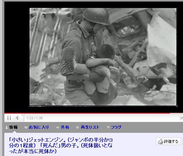 美谷島健くんと思われる男の子を抱えた埼玉県警職員
