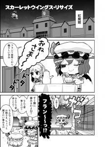 hyaku0003.jpg