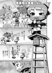 hyaku0035.jpg