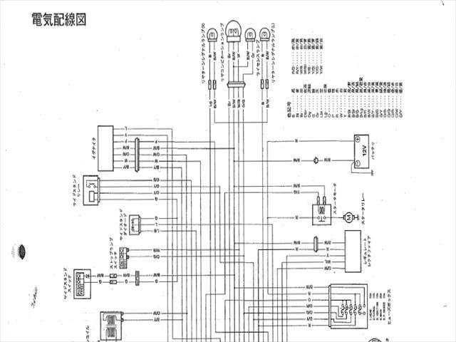 配線図(GSX1100SY)