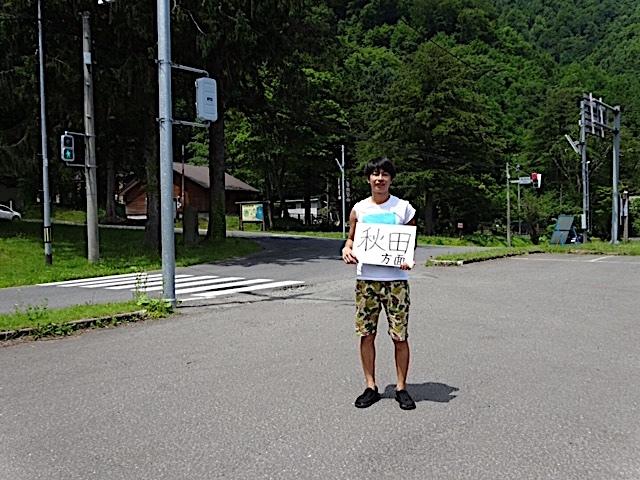 0709本田