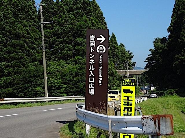 0708新幹線