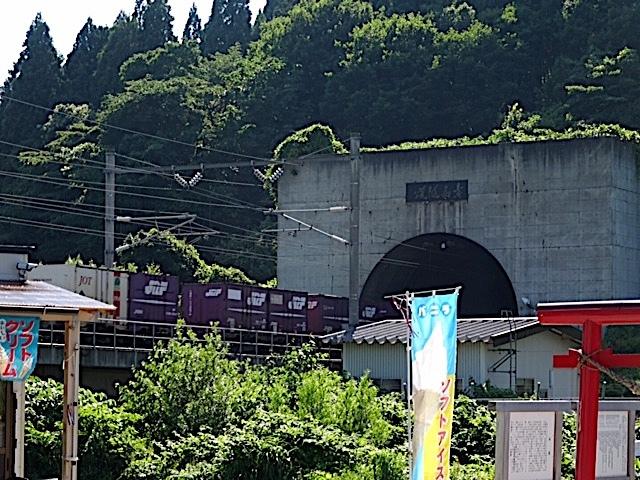 0708新幹線2