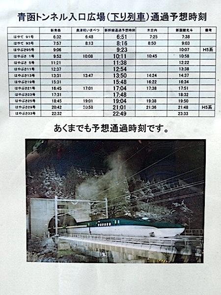 0708新幹線6