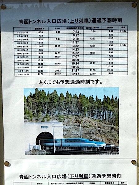 0708新幹線5