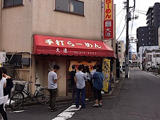 0902大進