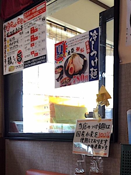 0916麺屋幡4