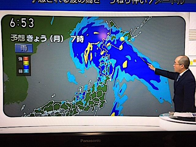 0918台風1