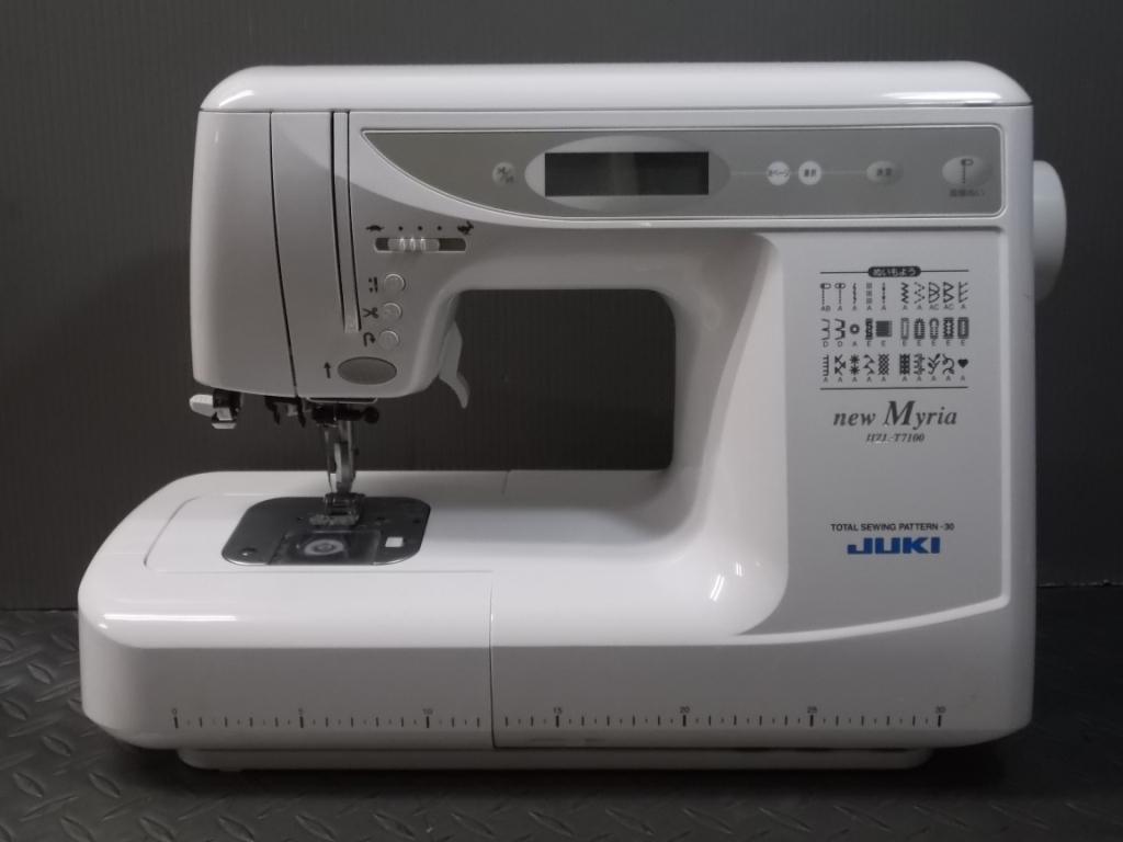HZL T7100-1