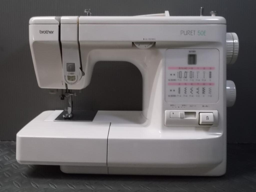 PURET 50E-1